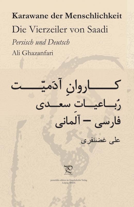 Karawane der Menschlichkeit. Die Vierzeiler von Saadi in Persisch und Deutsch