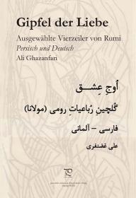 Gipfel der Liebe. Ausgewählte Vierzeiler von Rumi in Persisch und Deutsch